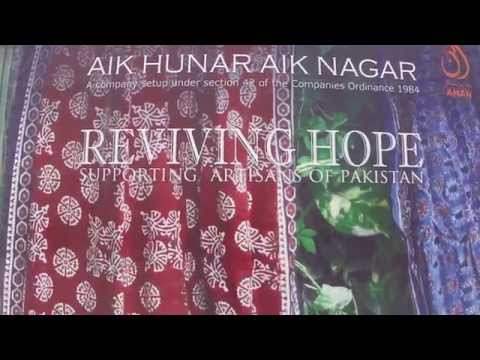 AHAN Embellished Textile Exhibition Reviving HOPE Mar 18-20 2011 Lahore Pakistan