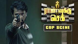 Rajavukku Check | Tamil Movie | Cop Scene | Cheran | Shrushti Dange