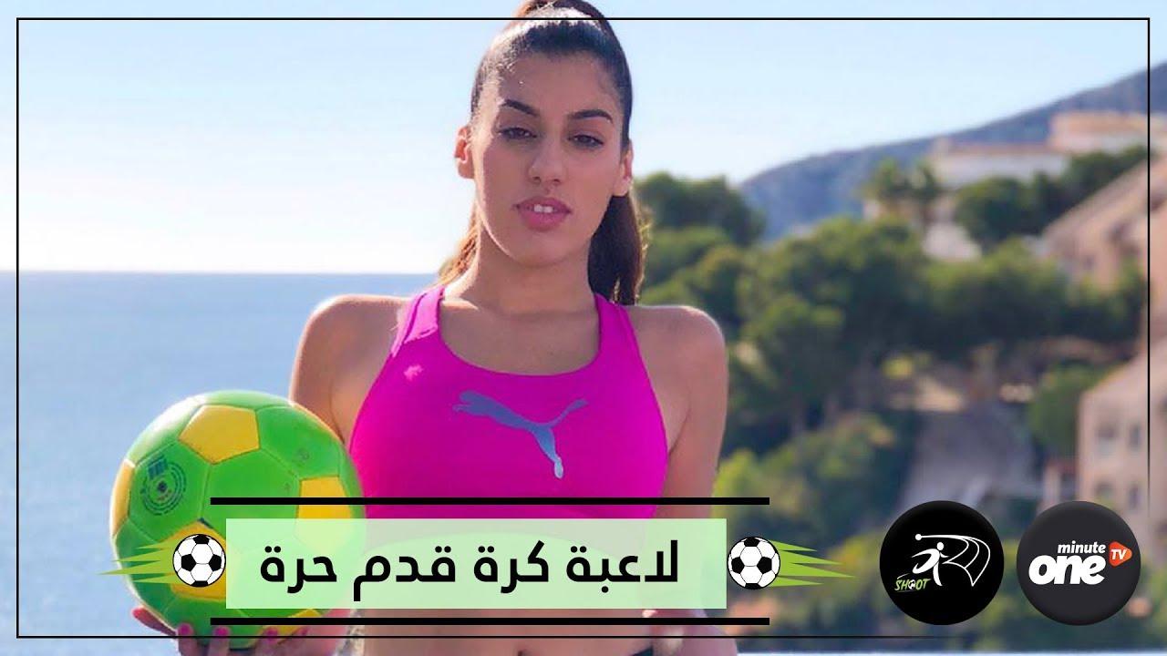 فتاة تلعب كرة القدم بطريقة مميزة   شاهد لياقتها البدنية