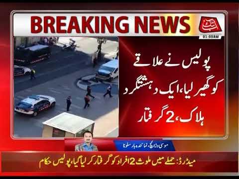 Us president, London Mayor Condemn Barcelona Attack