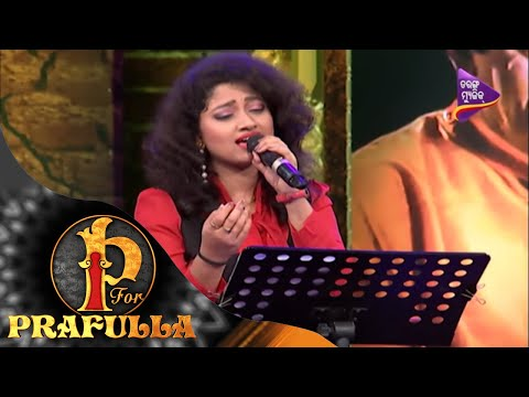 P for Prafulla | Mukunda Murari | Odia Song by Arpita | Tarang Music