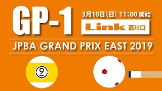 2019 グランプリイースト第1戦ベスト8:有田秀彰 vs 高野智央