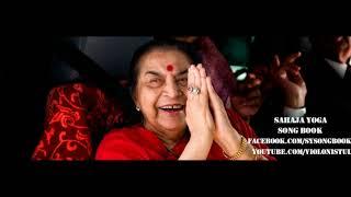 Arun Apte - Sahasrara Mantra