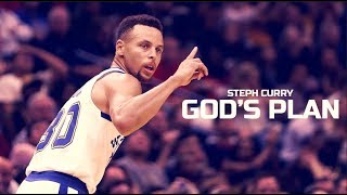 Stephen Curry Mix - 'God's Plan' By Drake ᴴᴰ