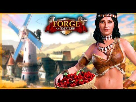 Строй! Дерись! Развивайся! в Forge Of Empires | Обзор, гайд и советы новичкам