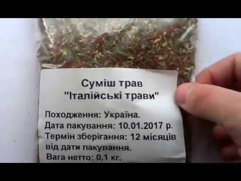 Купить семена газонный трав. Семена почтой и курьером.