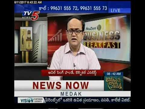 11th August 2017 TV5 News Business Breakfast