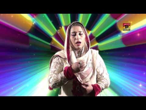 Ae Mahendi Lal Qalandar - Farzana Maqbool