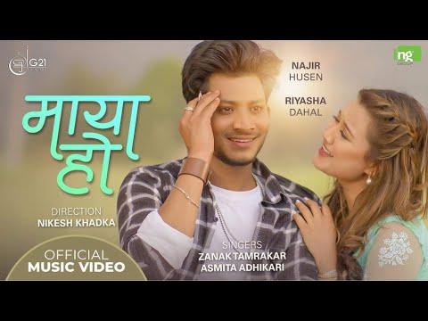 MAYA HO   Zanak Tamrakar ft. Asmita Adhikari   Najir Husen/Riyasha Dahal   New Nepali Song 2077/2021