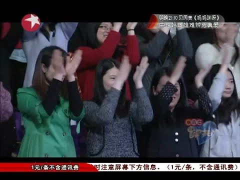 百里挑一Most Popular Dating Show in Shanghai China:ABC陈昊杰现场脱衣服04252014