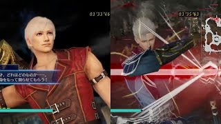 真・三國無双7Empires Dynasty Warriors 8 Empires CAW - Devil May Cry Characters