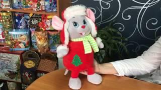 Міккі - подарунок у вигляді м'якої іграшки з цукерками