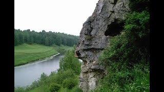 Мистические  и загадочные места  в России