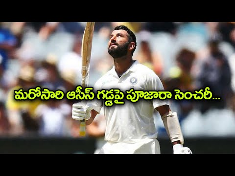 India vs Australia 3rd Test Day 2:Pujara Century, Kohli Fifty Put India On Top |  Oneindia Telugu