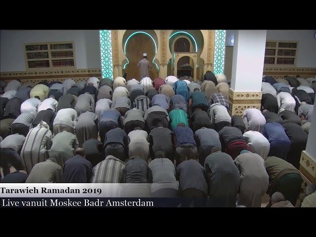 Taraweeh Ramadan 2019 Deel 24