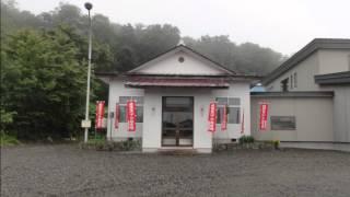 北海道八十八ヶ所霊場-心の平安と安らぎを求めて-