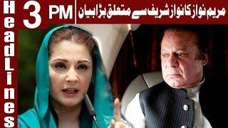 Script Against Nawaz Sharif Has Failed, Says Maryam Nawaz - Headlines 3 PM - 13 June - Express News