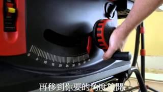 索斯塔 台灣總代理 昌澤機械 ss jss mca 10 輕型移動式圓鋸機