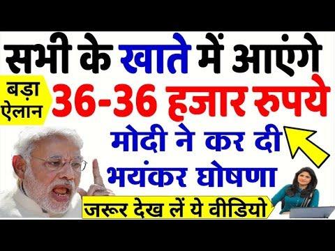 राशन कार्ड वालों के लिए सरकार ने की 4 बड़ी घोषणाएं मिलेगा 2 लाख रू बिल्कुल फ्री | top govt yojna from YouTube · Duration:  5 minutes 5 seconds