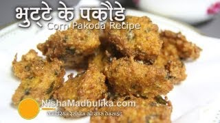 Video Corn Pakoda Recipes - Bhutte Ke Pakode download MP3, 3GP, MP4, WEBM, AVI, FLV Oktober 2018