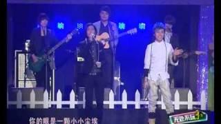 蕭敬騰 & 蘇打綠 - 多希望你在 (2009江蘇衛視跨年演唱會)