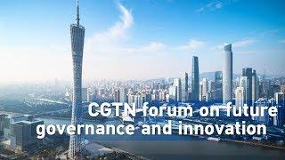 Live: CGTN forum on future governance and innovation广州财富论坛聚焦未来城市管理与创新