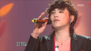 FTISLAND - Bad Woman, ??????? - ?? ???, Music Core 20090228 MP3