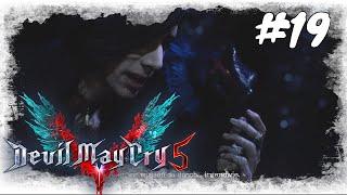 Lets Play Devil May Cry 5 #19 / V am Ende seiner Kräfte / Gameplay (PS4 German Deutsch)