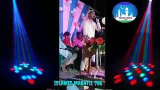 নুর ঝোরে যায় ঐ মোদীনায় ।। Md Soriful Islam Bangla Gojol 2018
