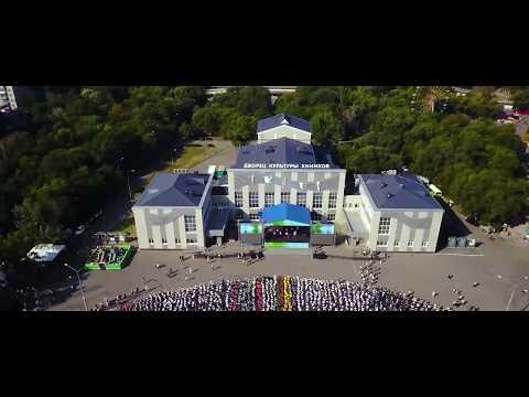 День ЕвроХима и День города Невинномысска 2017