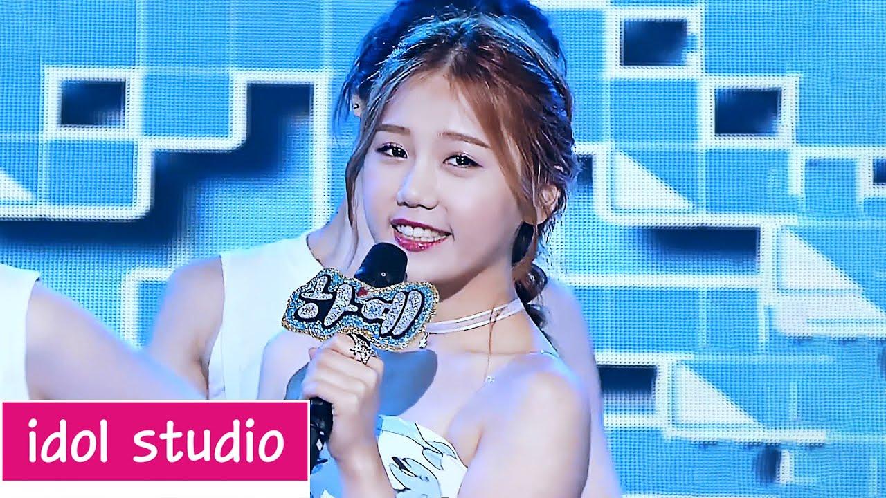 송하예 (Ha Yea Song) - 얼음 (Ice summer) (교차편집 Stage Mix)