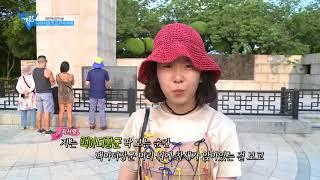 """(서경투어) """"서울인천 1박 2일"""" …"""