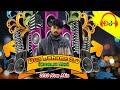 Dus Bahane 2.0    BAAGHI 3    Dholki Mix    DJ M Rana