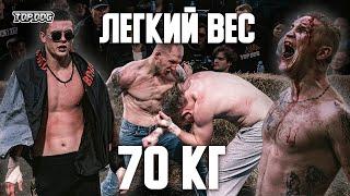 TDFC 5: Радор  Гладиатор,  Дедок  Мельник, Беспощадный  Гром | Лёгкий вес