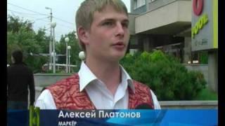 МотоКурьер (ПОЛНАЯ ВЕРСИЯ)(