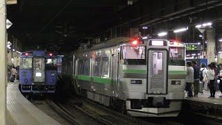 733系 快速エアポート170号 札幌駅入線~発車