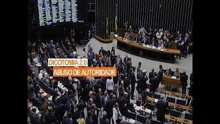 DICOTOMIA 2.0 | LEI DE ABUSO DE AUTORIDADE