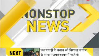 Watch Daily News and Analysis with Sudhir Chaudhary, May 02, 2018