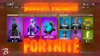NEW STORE DAY JUNE 12! FORTNITE STORE LIVE TODAY! 12/6/2019 NEW SKINS TODAY
