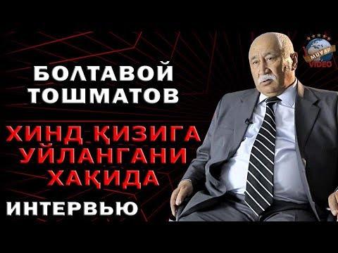 Boltavoy Toshmatov - Boshqa qiziqchilar ishonmaganida Obid meni sahnaga olib chiqdi.