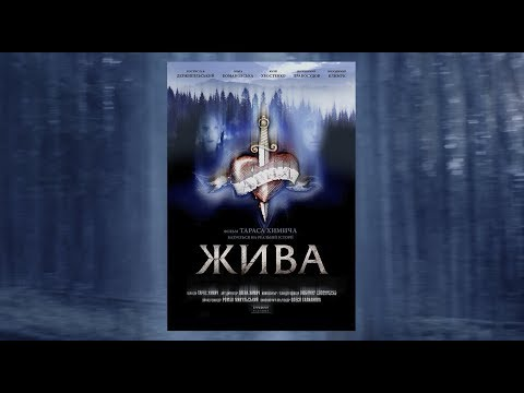 ALIVE | ЖИВА – a ukrainian historical drama CC ENGLISH SUBTI