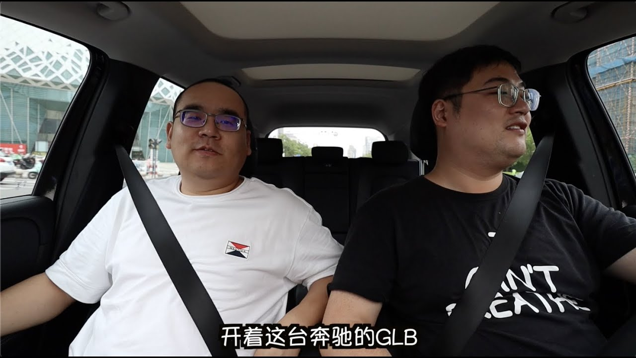 【集车】阿伟眼中的奔驰GLB