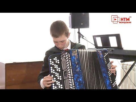Баян в подарок. В Ардатове юному музыканту подарили баян от Главы Мордовии