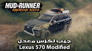 Mudrunner Lexus 570 سبن تايرس المطورة جيب لكزس معدل Youtube