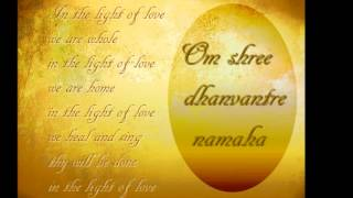"Deva Premal & Miten with Manose ""In the light of love"""