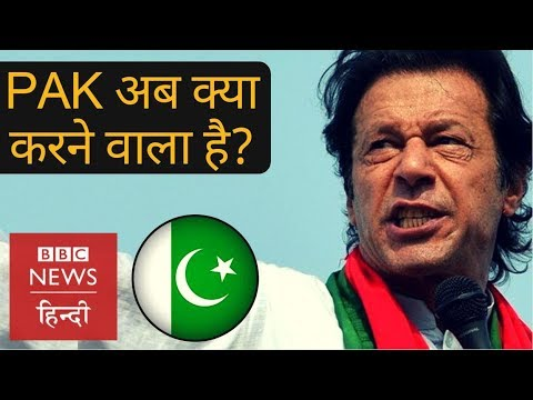 Latest news india pakistan hindi live