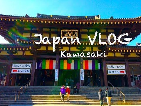 Japan VLOG - Kawasaki trip