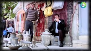 Чайная страна Азербайджан. Документальный фильм.