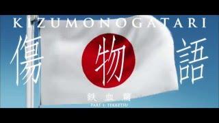 Watch Kizumonogatari I: Tekketsu-hen Anime Trailer/PV Online
