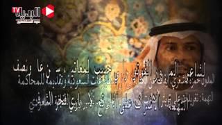 تعرف على أبرز سجناء الرأي في سجون «آل سعود»